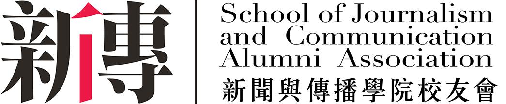 JLM Alumni