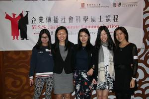 201501CC Party_Alumni