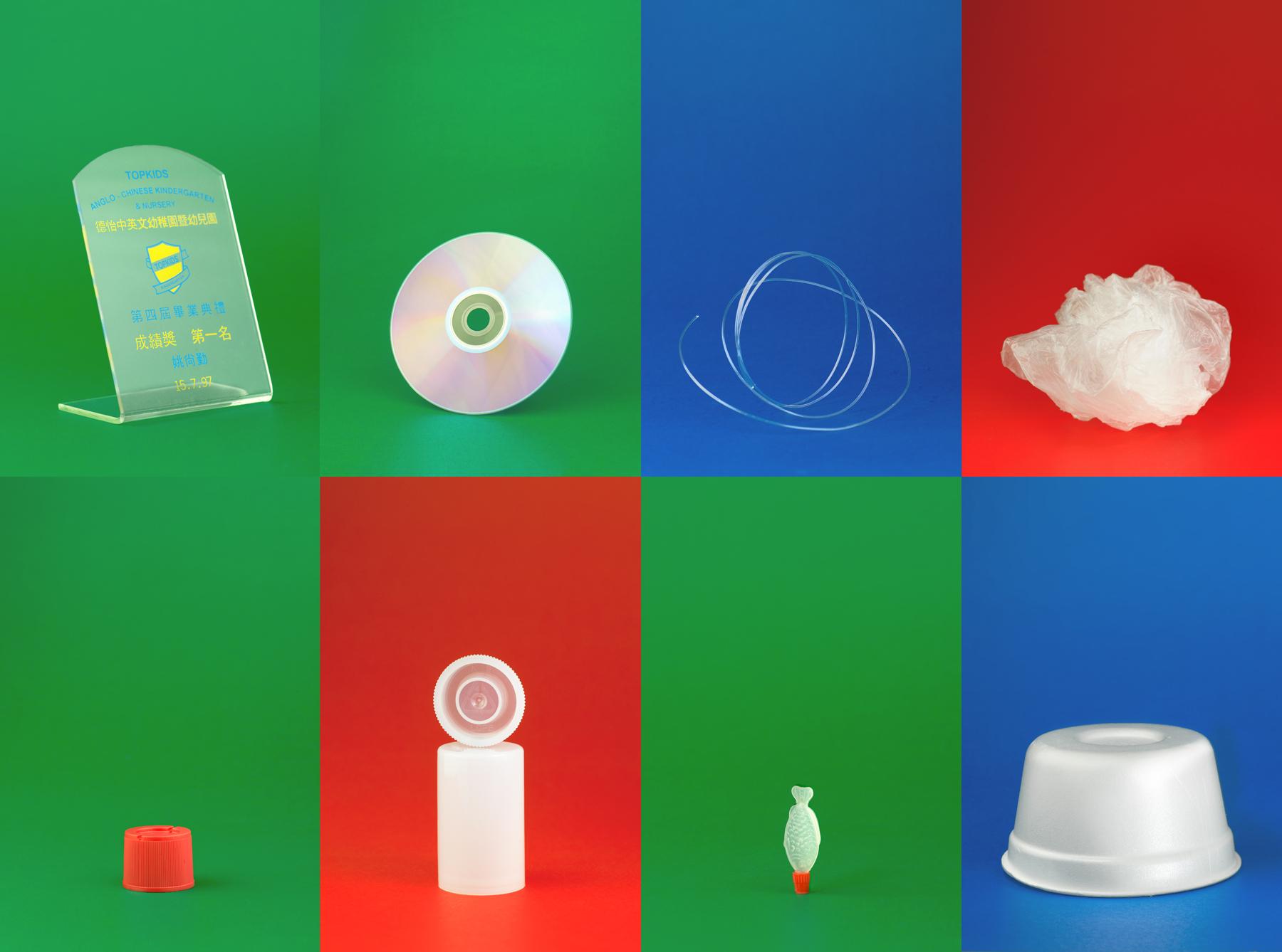 201701Yiu Collage_Plastic