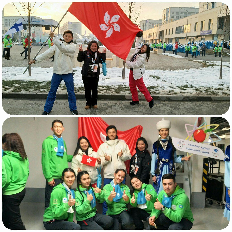 2017年世界大學生冬季運動會(開幕禮前)。