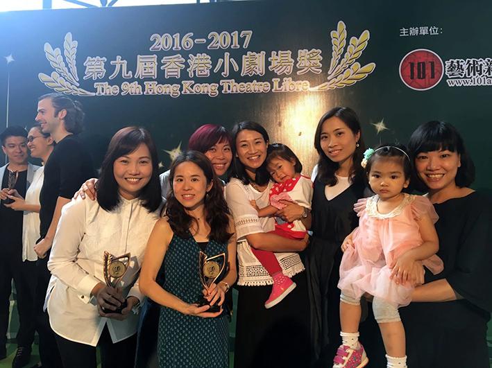 《媽媽聲》獲第九屆香港小劇場獎最佳整體演出獎,陳凌軒(左二)獲傑出女演員獎。