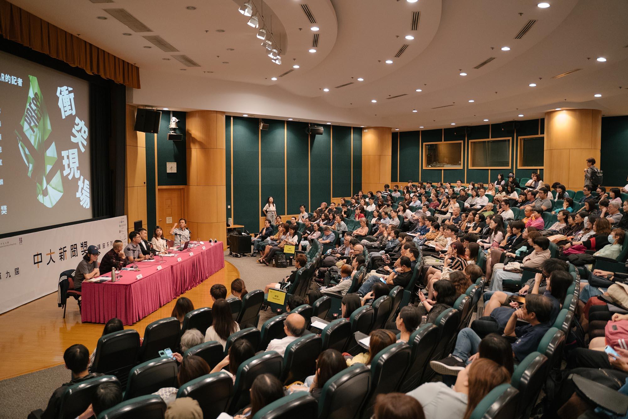 20191023_CU-News-Award-Talk-06520